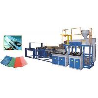 China PE 2-7 Layers Composite Air-Bubble Film Machine on sale
