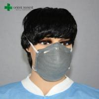 China Active carbon n95 dust mask , carbon face mask n95 , breathable cup-shaped respirators wholesale