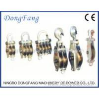 China Snatch Blocks and Wire Rope Pulley of Power Line Construction Equipment wholesale