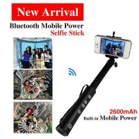 Buy cheap Selfie stick with power bank ALMP#010 from wholesalers