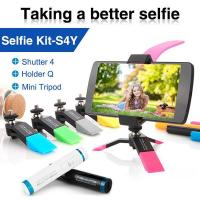 Buy cheap Selfie tripod KIT-S4Y ALMP#020 from wholesalers