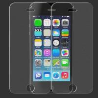 Buy cheap Tempered glass screen protector TP #001 from wholesalers