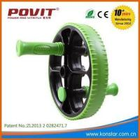 Buy cheap Double function ab roller exercise wheel, ab wheel roller from wholesalers