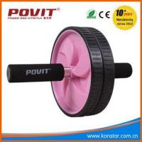 Buy cheap AB wheel Ab roller wheel,exercise wheel,ab wheel from wholesalers