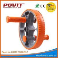 Buy cheap AB wheel Ab roller wheel exercises,exercise ab wheel roller from wholesalers