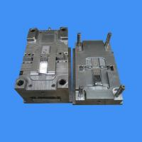 Buy cheap Plastic Mould Mould/MA13 from wholesalers