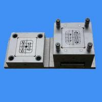 Buy cheap Plastic Mould Nameandfunction:plasticproductmold from wholesalers