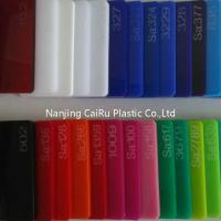 China Colors acrylic sheets on sale