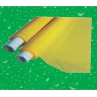 China Ink Precision nets cloth wholesale