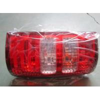 China Auto Parts for Toyota Hilux wholesale