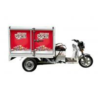 Buy cheap Ice Cream Electrical Tricycle With Cooling Container ETCD-900 from wholesalers