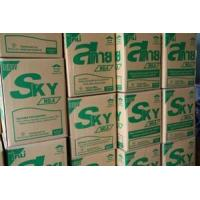 Buy cheap Heavy Duty Detergent from wholesalers
