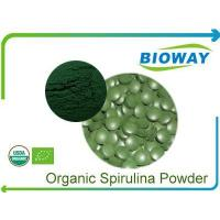 China Organic Spirulina Powder wholesale