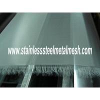 China Stainless Steel Printing Screen wholesale