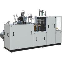 China Disposable Paper Cup Making Machine on sale