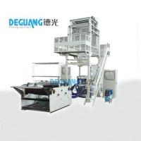 China 2ZD-G Double-Layer Co-Extrusion Rotary Head Film Blowing Machine wholesale