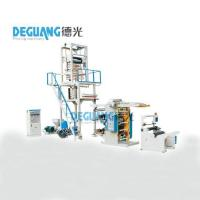 China AYZD Film Blowing Printing Machine Line wholesale