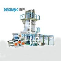 China 3ZD-G Three-Layer Common-Extruding Film Blowing Machine wholesale