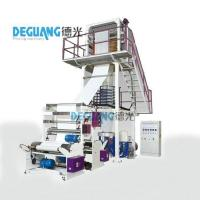 China ZD Film Blowing Machine wholesale