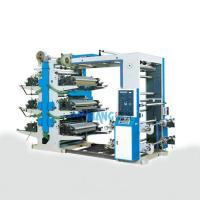 Buy cheap YT6800 flexo printing machine from wholesalers