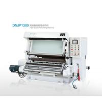 China DNJP1300 High Speed Verifying-Rerolling-Slitting Machine wholesale