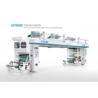 China GF800/1100B Power-saving Moderate-speed Dry Laminating Machine wholesale