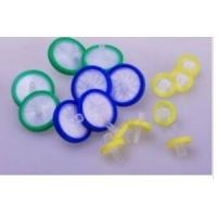 Buy cheap 0.22um Millipore Syringe Filters For make Finish steorid from wholesalers