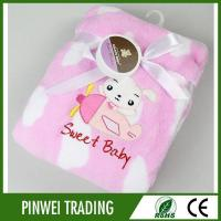 Buy cheap super soft china factory cheap coral fleece baby blanket wholesale from wholesalers