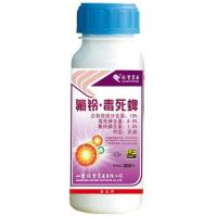 Buy cheap chlorpyrifos  hexaflumuron from wholesalers