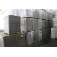 China Coated Duplex Board Sheets Offset Printing wholesale