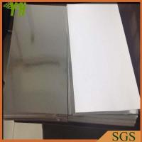 Buy cheap silver laminated paper roll Silver Laminated Paper from wholesalers
