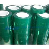 China Electronic adhesive tape class Number: YD-2160G wholesale