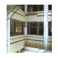 Buy cheap BJ-M210 Series High Temperature Acrylic Coatings from wholesalers