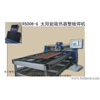 Buy cheap Ultrasonic Welding Machine for Solar Panel Product Code:112038-672 from wholesalers
