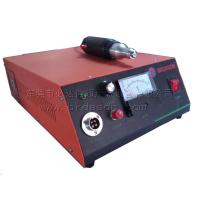 China Ultrasonic Portable Hand Welding Machine(Standard) Product Code:15420-486 wholesale