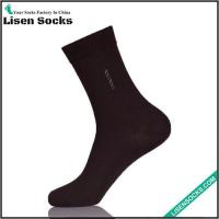 China Bamboo Socks for Men MS113 wholesale