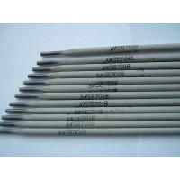 Buy cheap Welding Electrode from wholesalers