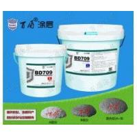 ball mill end cover wear abrasion resistant repair coating