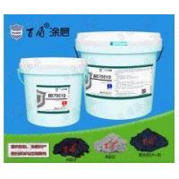 China magnetic separator roller repair wearing compound coating wholesale