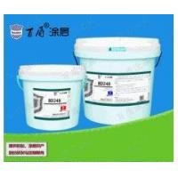 China BD248 high temperature wear abrasion resistant coatings wholesale