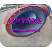 China AM lining ceramic repair putty wearing compound coating wholesale