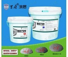 Quality BD709 anti impact abrasion resistant protective coatings for sale