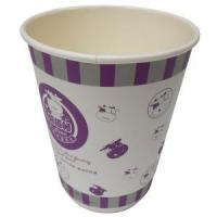 China Double Wall Paper Cups wholesale