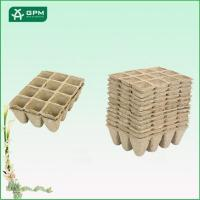 China Biodegradable paper pulp plant pot seeding tray wholesale