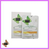 Quality 【facial mask】 A10014 Face and neck Placenta-collagen mask with biogold and wheat protein for sale