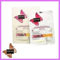 Buy cheap 【facial mask】 A10004 from wholesalers