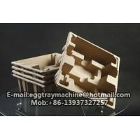 China Paper tray products Pulping molding product wholesale