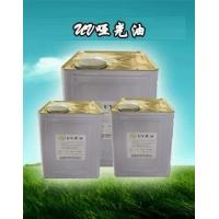China MATT UV VARNISH GB-804 wholesale