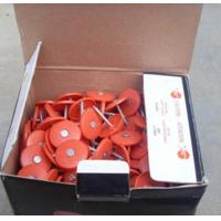 Buy cheap Plastic Cap Nails from wholesalers