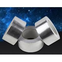 China Light Industry&Daily Use Self Adhesive Aluminum Foil Tape wholesale